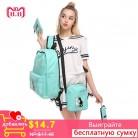 2206.8 руб. |4 шт./компл. женский рюкзак школьный корейский рюкзак с школьные сумки для подростков девочек Студенческая сумка Набор Холст Рюкзаки купить на AliExpress