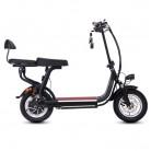 78601.78 руб. |12 дюймов электрический велосипед мини два колеса складной велосипед литиевая батарея велосипед Взрослый педаль скутер Удобный маленький Электрический велосипед купить на AliExpress