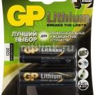 Купить AA Батарейка GP Lithium 15LF FR6 в интернет-магазине СИТИЛИНК, цена на AA Батарейка GP Lithium 15LF FR6 (723601) - Москва
