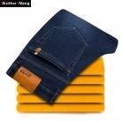 1560.97 руб. 49% СКИДКА|2018, зимние мужские джинсы, плюс вельвет, теплые стрейчевые тонкие прямые повседневные джинсы, комфортные мужские одноцветные штаны, на большой размер ноги купить на AliExpress