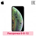 Смартфон Apple iPhone XS 64 ГБ-in Мобильные телефоны from Телефоны и телекоммуникации on Aliexpress.com | Alibaba Group