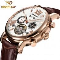 3943.93 руб. 70% СКИДКА|BINSSAW Мужские автоматические механические часы Tourbillon Роскошные модные повседневные брендовые кожаные мужские золотые часы relogio masculino-in Механические часы from Ручные часы on Aliexpress.com | Alibaba Group