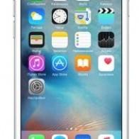 Купить Смартфон Apple iPhone 6S 32GB серебристый (MN0X2RU/A) по низкой цене с доставкой из маркетплейса Беру