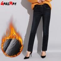 2615.25 руб. |джинсы женские зимние зима теплые джинсы Стрейч теплые джинсы для зимняя женская обувь Высокая талия прямо Большие джинсы Для женщин деним Для женщин брюки женские джинсовые зимние-in Джинсы from Женская одежда on Aliexpress.com | Alibaba Group