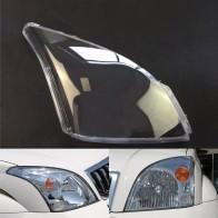2121.71 руб. 5% СКИДКА|Для Toyota Prado 2003 2004 2005 2006 2007 2008 2009 Прозрачный автомобильные фары прозрачные линзы передний автомобильный брелок крышка-in Корпус from Автомобили и мотоциклы on Aliexpress.com | Alibaba Group