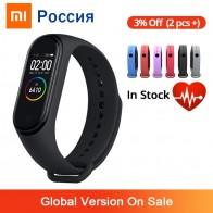 1852.33 руб. |Xiaomi mi Band 4 умный браслет 3 AMOLED цветной экран mi band 4 пульсометр фитнес Bluetooth Спорт 50ATM водонепроницаемый SmartBand-in Смарт-браслеты from Бытовая электроника on Aliexpress.com | Alibaba Group