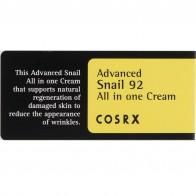 Cosrx, улучшенная формула Snail 92, высокоэффективный крем все в одном на основе секреции улиток, 100 мл
