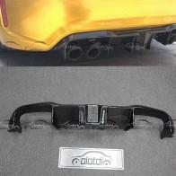 39380.06 руб. |Для BMW F87 M2 стайлинга автомобилей углеродного волокна задний диффузор бампер полоса для установки губы с светодиодный свет-in Амортизаторы from Автомобили и мотоциклы on Aliexpress.com | Alibaba Group