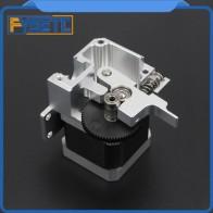 Серебристый металлический экструдер Titan Aero 1,75 мм для Prusa i3 MK2 3D принтера для прямого привода и крепежного кронштейна Bowden - Комплектующие к CNC/3D Print (ЧПУ и 3D принтеры)