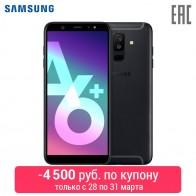 Смартфон Samsung Galaxy A6+ (2018)-in Мобильные телефоны from Мобильные телефоны и телекоммуникации on Aliexpress.com | Alibaba Group