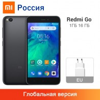 US $66.99 |Global Version Xiaomi Redmi Go 1GB 16GB Smartphone 5.0