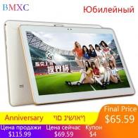 7625.54 руб. |Оригинальный BMXC tablet 10,1 дюймов 4 ядра Android 7,0 3G WCDMA смартфон Tablets16G Встроенная память 1280*800 ips WI FI bluetooth gps mini pc-in Планшеты from Компьютер и офис on Aliexpress.com | Alibaba Group