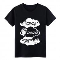 498.28 руб. 26% СКИДКА|Haikyuu oya haikyuu футболка с короткими рукавами и надписью, подарок, дышащая летняя Базовая рубашка-in Футболки from Мужская одежда on Aliexpress.com | Alibaba Group