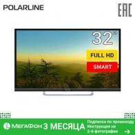"Телевизор 32"" POLARLINE32PL53TC-SMFull HD Smart TV"