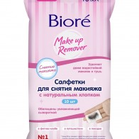 Салфетки для снятия макияжа Мини-упаковка, 10шт, Biore
