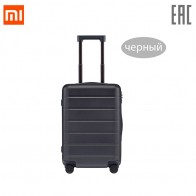 "Suitcase Xiaomi carry-on luggage Classic 20 ""Black"