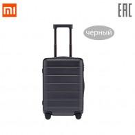 """Suitcase Xiaomi carry-on luggage Classic 20 """"Black - Список товаров для путешественников"""