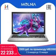 Ультратонкий лаптоп laptop MAIBENBEN XIAOMAI5 15,6