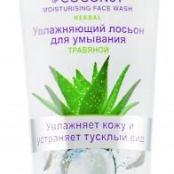 Увлажняющий лосьон для умывания с экстрактом алоэ вера и кокоса - Химани Боро Плюс: купить по лучшей цене в Украине - MAKEUP