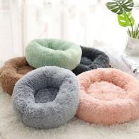Супер мягкая кровать для собак, плюшевый коврик для кошек, кровати для больших собак, кровать для лабрадоров, дом, круглая подушка, товары дл... - Тёплое для хвостатых