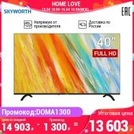 "television 40"" SKYWORTH 40E20 FullHD TV 4049InchTv"