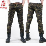 2162.69 руб. 5% СКИДКА|Fashion Camo Casual Military male trouser 2016 Thin Camouflage Men