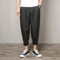 615.55 руб. 29% СКИДКА|Мужские повседневные тонкие брюки девять широкие брюки мужские шаровары плюс размер мужская одежда-in Узкие брюки from Мужская одежда on Aliexpress.com | Alibaba Group
