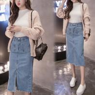 844.85 руб. 42% СКИДКА|Летняя Корейская женская юбка версия передней леди юбки джинсовые с разрезом Высокая талия была тонкая посылка бедра дикая слово длинная юбка-in Юбки from Женская одежда on Aliexpress.com | Alibaba Group