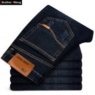 1255.5 руб. 52% СКИДКА|Brother Wang бренд 2019 новые мужские черные джинсы деловая мода классический стиль эластичные узкие брюки джинсы мужские 108-in Джинсы from Мужская одежда on Aliexpress.com | Alibaba Group