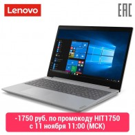 30490.0руб. |Ноутбук LENOVO L340 15IWL/15,6 FHD AG 220N/CORE I3 8145U 2.1G 2C MB/4GB/128GB SSD/Integrated/DOS on AliExpress - 11.11_Double 11_Singles