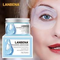 359.0 руб. 48% СКИДКА|LANBENA  маска для глаз с ретинолом патчи для глаз с гиалуроновой кислотой  патчи для глаз с сывороткой  убрает круги и мешки под глазами против морщин восстанавливающие, увлажняющие для подтяжки кожи уход за кожей on Aliexpress.com | Alibaba Group