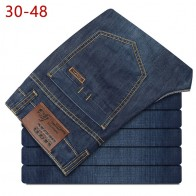 US $24.16 49% OFF|Plus Size 30 48 Summer Thin Mens Casual Baggy Jeans Blue Male Cotton Denim Pants Brand Lightweight High Quality Jeans for Men-in Jeans from Men