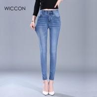 771.83 руб. 6% СКИДКА|Горячая Распродажа элегантные обтягивающие женские джинсы джинсовые узкие брюки вымытые классные джинсы с высокой талией женские брюки WICCON-in Джинсы from Женская одежда on Aliexpress.com | Alibaba Group