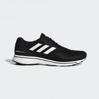 adidas Кроссовки для бега Adizero Adios 4 - черный | adidas Россия