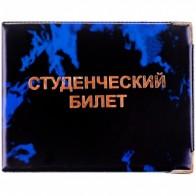 ⚡️Обложка для студенческого билета OfficeSpace ПВХ, глянцевая: купить за 14.13 руб. в Москве