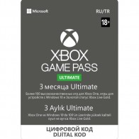 Подписка Xbox Microsoft Game Pass Ultimate 3 мес