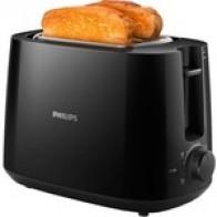 Тостер Philips HD2581/90: купить недорого в интернет-магазине, низкие цены