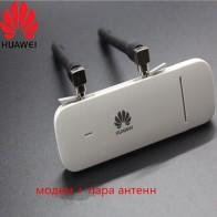 2381.86 руб. 24% СКИДКА|Открыл новый huawei E3372 E3372h 607 с антенной 150 Мбит 4G модем 4G USB модем 4G LTE USB Dongle Стик Datacard PK K5150 купить на AliExpress