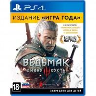 """Игра PS4 CD Projekt RED Ведьмак 3: Дикая Охота. Издание """"Игра года"""""""