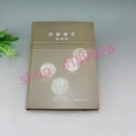 2221.46 руб. 26% СКИДКА|Серебряная монета юаня шикаи, китайская монета, набор из 18 предметов, коллекция памятных книг-in Безвалютные монеты from Дом и сад on Aliexpress.com | Alibaba Group