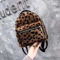 822.75 руб. 40% СКИДКА|Маленькие рюкзаки с леопардовым принтом для женщин 2019, мини милый рюкзак, детский модный рюкзак, дорожная цепь, плюшевые сумки зимняя сумка-in Рюкзаки from Багаж и сумки on Aliexpress.com | Alibaba Group