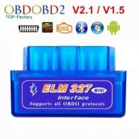 € 5.44 30% de réduction|2018 Super Mini ELM327 Bluetooth V2.1/V1.5 OBD2 voiture outil de Diagnostic orme 327 Bluetooth pour Android/Symbian pour le protocole OBDII-in Lecteurs de Code et Outils de Balayage from Automobiles et Motos on Aliexpress.com | Alibaba Group