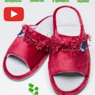 Тапочки женские из шерстяной ткани для дома и дачи, подарок женщине девушке маме жене бабушке сестре HAPPY FEET 37502811 купить за 830 ₽ в интернет-магазине Wildberries