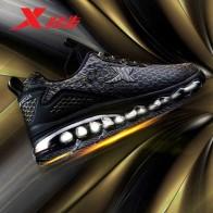 2459.56 руб. 24% СКИДКА|982119119087 воздуха Мега XTEP Для мужчин Для женщин воздуха Бег обувь для атлетов подошва демпфирования спортивные кроссовки Для Мужчин