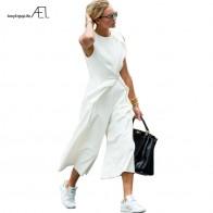 2270.59 руб. 30% СКИДКА|AEL белый лодыжки длина брюки империя талии ассиметричный жилет соединены брюки 2017 Повседневная мода женская одежда элегантный тонкий купить на AliExpress