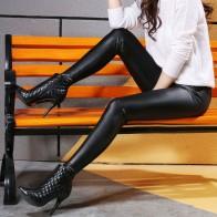 310.61 руб. 30% СКИДКА|Корейские эластичные однотонные леггинсы модные дышащие черные брюки из искусственной кожи офисные женские брюки женские модели эластичные леггинсы-in Леггинсы from Женская одежда on Aliexpress.com | Alibaba Group