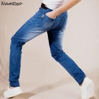 1004.76 руб. 5% СКИДКА|Новые летние эластичные хлопковые дышащие и удобные джинсы модные повседневные мужские легкие брюки оптовая продажа-in Джинсы from Мужская одежда on Aliexpress.com | Alibaba Group
