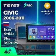 17478.89 руб. 55% СКИДКА|TEYES SPRO Штатное Головное устройство For Honda Civic 2006 2011 GPS Android 8.1 aвтомагнитола магнитола автомагнитолы Андроид для Хонда Цивик 6 FD FK FN аксессуары штатная магнитола автомобильная мультимедиа-in Мультимедийные плееры для автомобиля from Автомобили и мотоциклы on Aliexpress.com | Alibaba Group