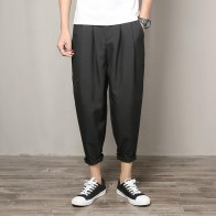 723.08 руб. 20% СКИДКА|Мужские повседневные узкие брюки девять брюк мешковатые мужские шаровары большие размеры Мужская одежда купить на AliExpress