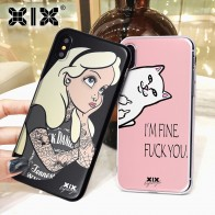 US $1.34 20% OFF|XIX for Funda iPhone X Case 5 5S 6 6S 7 8 Plus X XS Max XR Cute Pills for Cover iPhone 7 Case Soft TPU for Capa iPhone 8 Case-in Fitted Cases from Cellphones & Telecommunications on Aliexpress.com | Alibaba Group